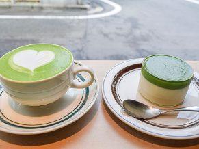 Satén japanese tea -jp