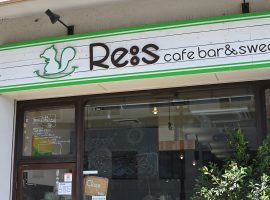 Re:s cafebar&sweets リスカフェ