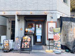 Italian Kitchen VANSAN 赤羽店-jp